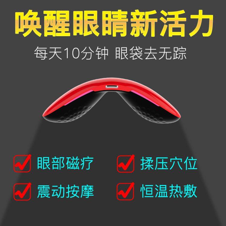 时尚便携护眼仪眼部按摩器快速去除黑眼圈震动笔祛除鱼尾纹