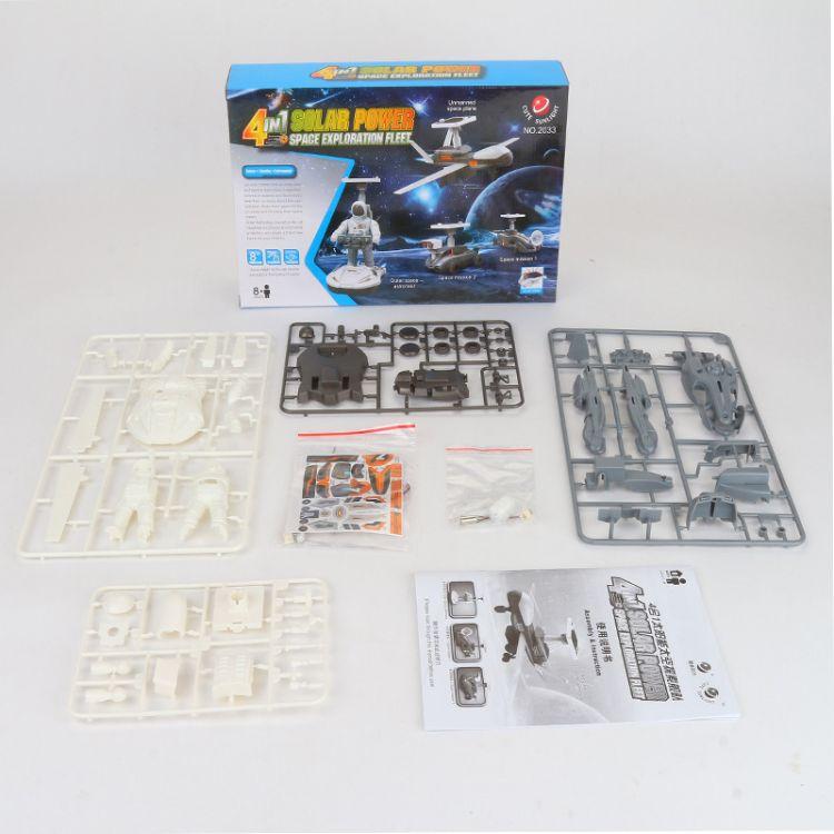 太阳能4合1机器人玩具四合一组装新能源 儿童DIY益智拼装stem玩具