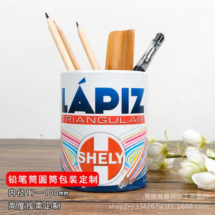 定制牛皮纸罐包装 食品干果茶叶罐 笔筒礼品圆筒定做Logo塑料盖