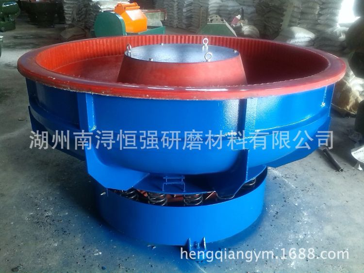 600L螺旋振动研磨机抛光机