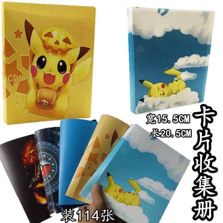 速卖通新品神奇宝贝收藏卡册 宠物小精灵收集册 玩具卡片收集册