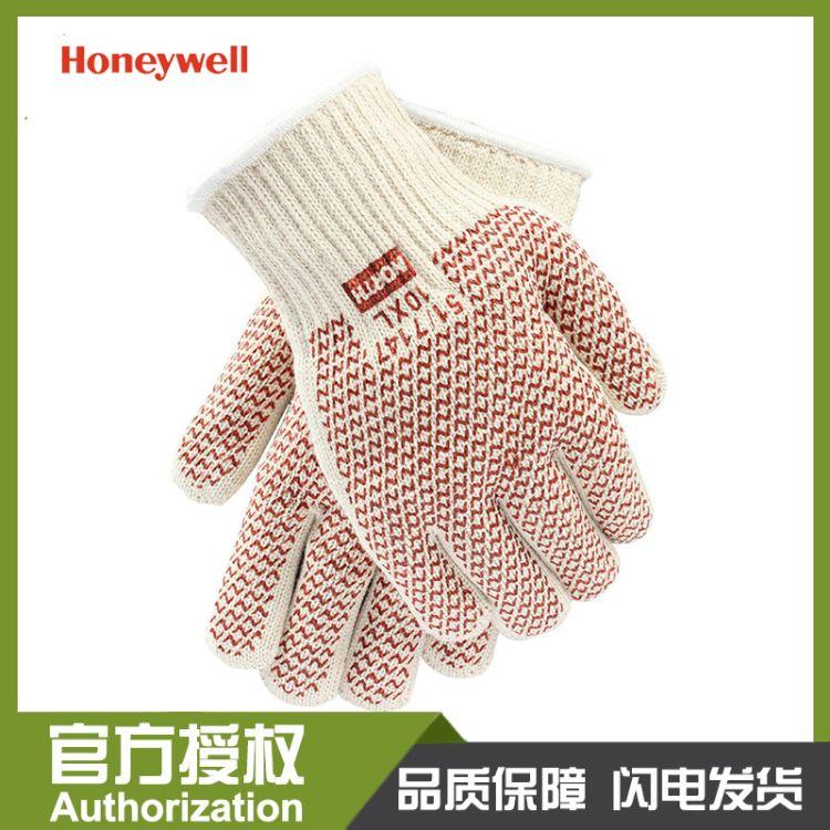 霍尼韦尔51/7147丁腈点塑涂层手套 耐高温隔热手套 厂家直销
