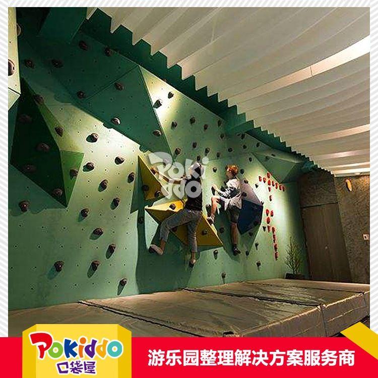 pokiddo口袋屋品牌厂家室内儿童乐园攀岩 儿童感统体能组合攀爬墙 室内室外攀爬架厂家