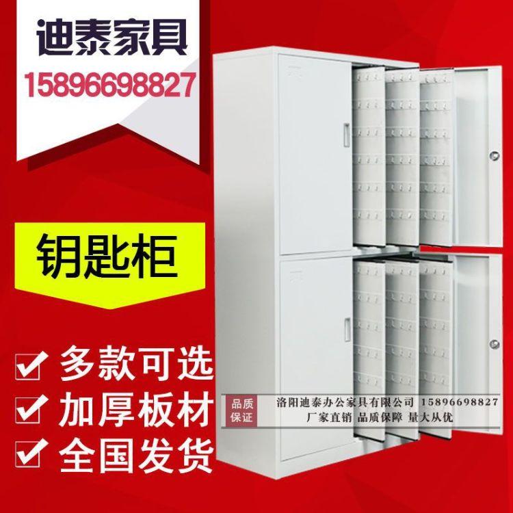 大型物业公司挂钥匙柜落地式金属1176位多格钥匙整理收纳柜