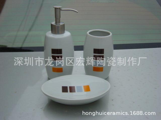 陶瓷卫浴组(Bathset Accessories)