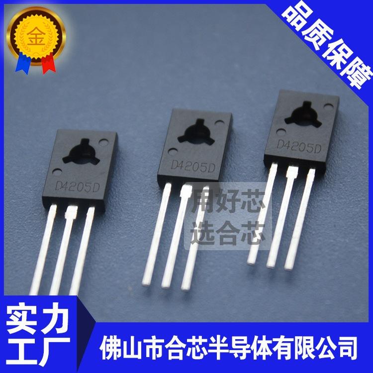 三极管D4205D TO-126封装 用于电子镇流器 节能灯 [厂家直销]