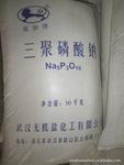 大量供应 工业级三聚磷酸钠 纺织助剂水分保持剂 洗衣粉增溶剂