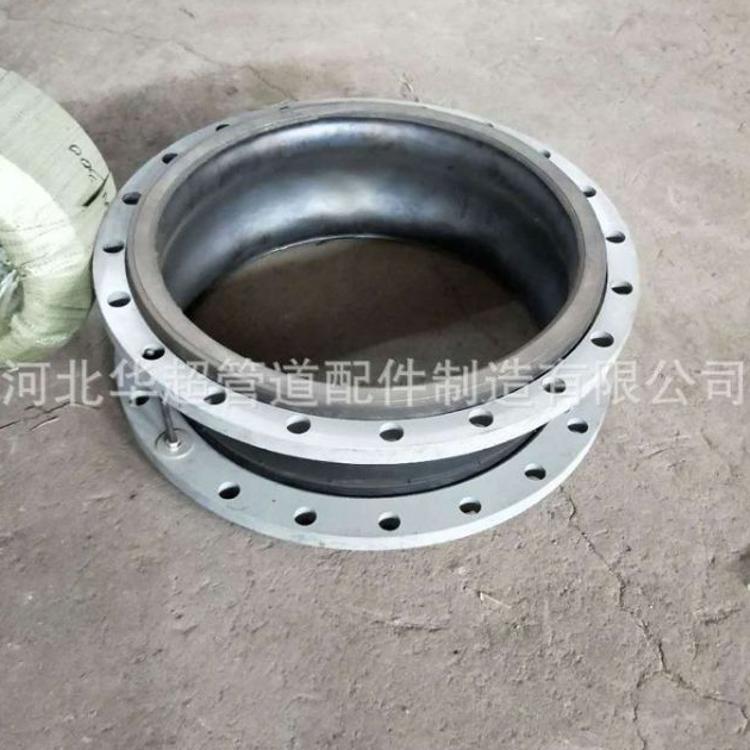 河北华超管道制造有限公司专业制造橡胶- 金属软连接 各种型号软连接DN600 PN1.6