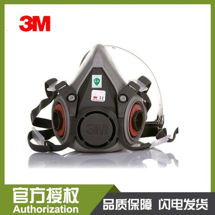 3M6200防尘半面罩 过滤式防毒面具不含滤盒 农药 喷漆