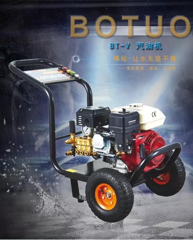 供应超高压洗车机 水泵动力清洗机