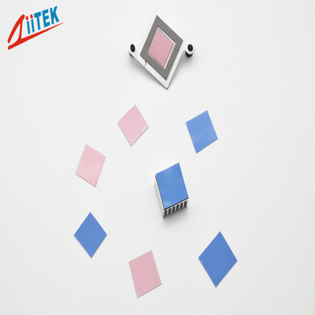 供应T725P粉色导热相变化贴 CPU芯片相变导热材料可冲型任意规格