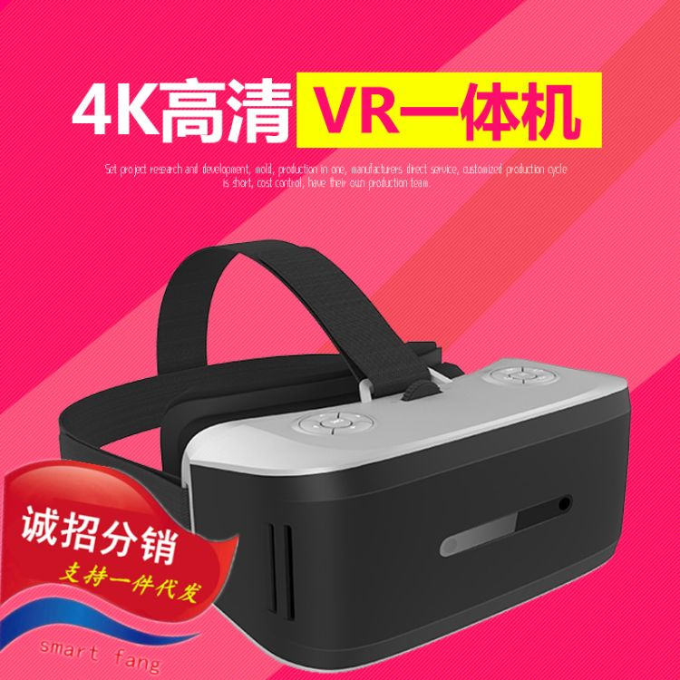 智能vr一体机vr耳机带陀螺仪,带WiFi 8核耳机 VR BOX 接受定制