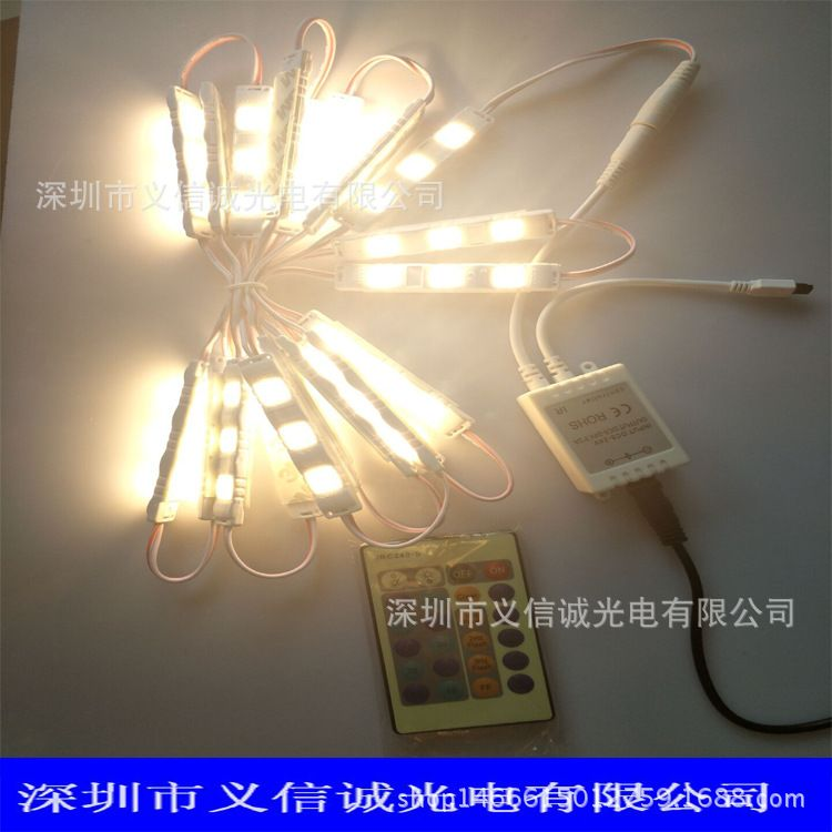 LED模组套装5730 3灯 1.2W 模组 镜前灯DC12V 遥控调光橱柜灯具