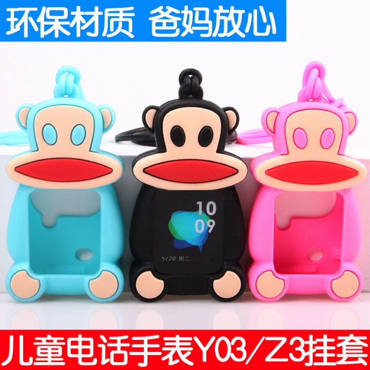 一件代发 适用于小天才电话手表Y01AY03Z2Z3表带大嘴猴吊坠挂件套