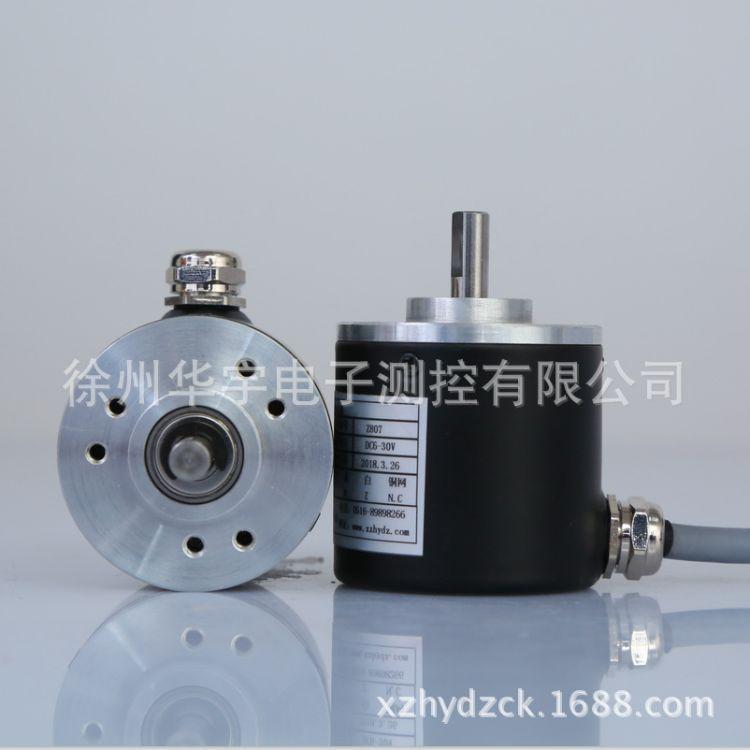 厂家生产制造GDZ42-1024ABZEG编码器、轴角编码器、测速编码器