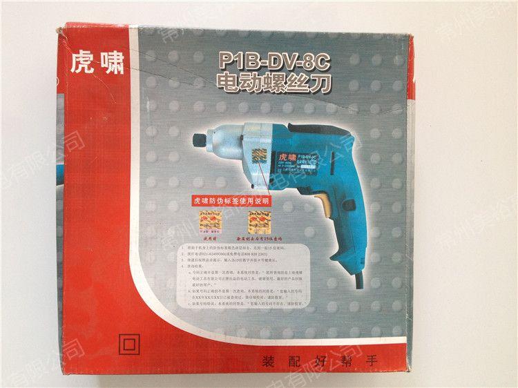 上海虎啸 虎啸冲击电动螺丝刀 P1B-DV-8C 调速,正反转