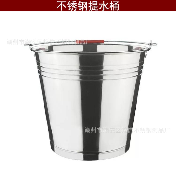 厂家直销不锈钢提水桶 特厚加厚家用无磁不锈钢水桶 饲料桶多用桶