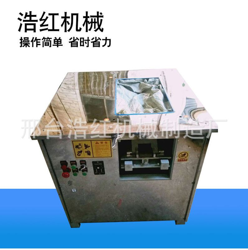 浩红机械 专业供应 多功能切鱼片机 全自动斜切鱼片机 斜切酸菜鱼片机