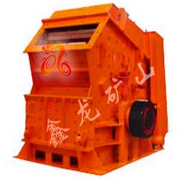 鹅卵石反击式破碎机 节能反击式制砂机设备 移动砂石生产线反击破