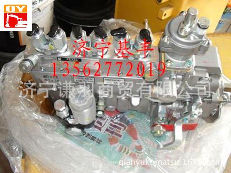 厂家直销-挖掘机配件 发动机配件柴油泵 挖掘机PC200-7柴油泵