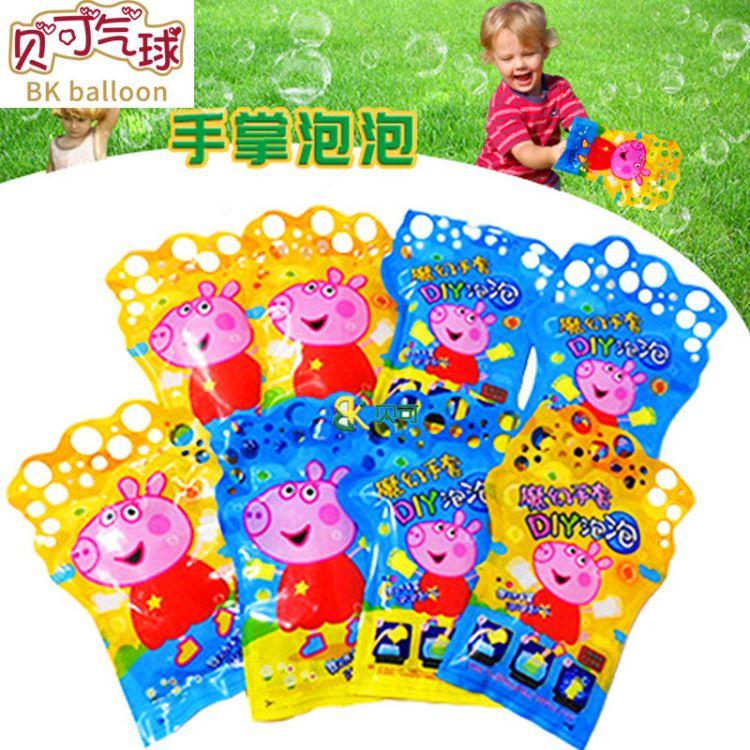 厂家地摊魔法泡泡手套 卡通户外抖音同款儿童手套手掌泡泡水玩具