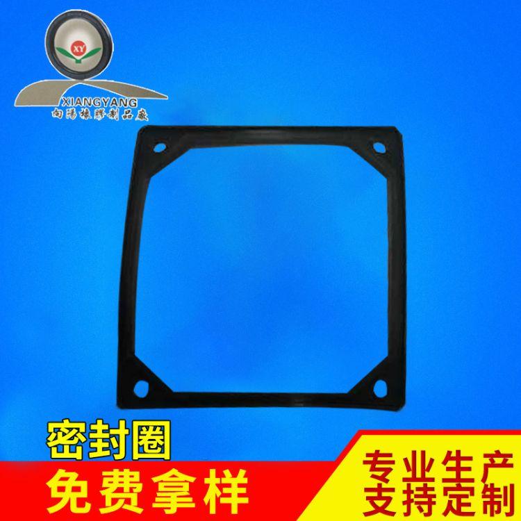 向阳-方形密封圈防水圈 耐磨黑色防水密封圈 各种规格方形胶圈 厂家定制