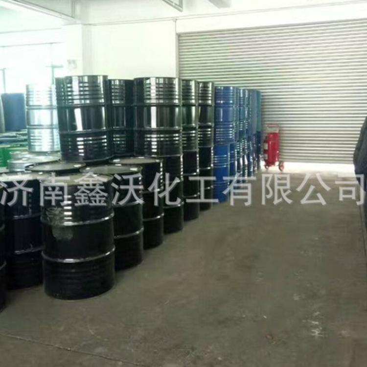椰油酰胺丙基甜菜碱CAB-35厂家批发 椰子油起泡剂 两性离子表面活性剂