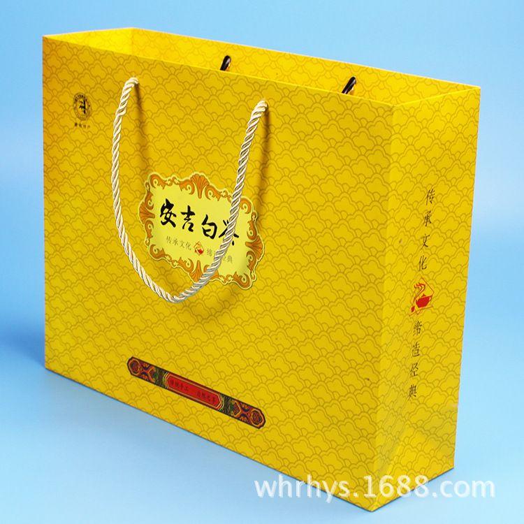 厂家直销 服装包装牛皮纸袋定做 零食礼品购物手提袋定制 批发