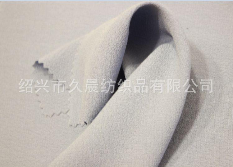 厂家直供人棉人丝交织富丽皱120D*30S