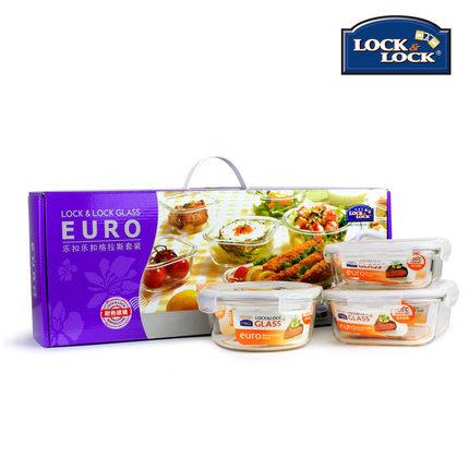 正品乐扣格拉斯礼盒套装玻璃保鲜盒套装微波烤箱盒LLG831S001特价