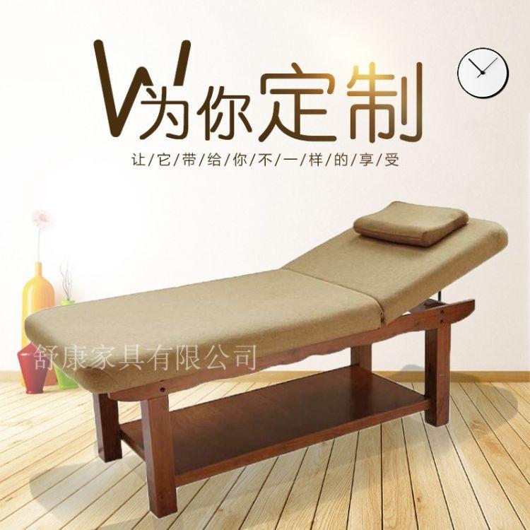 新中式按摩床洗浴中心客房床养生床桑拿汤泉推拿按摩床厂家直销