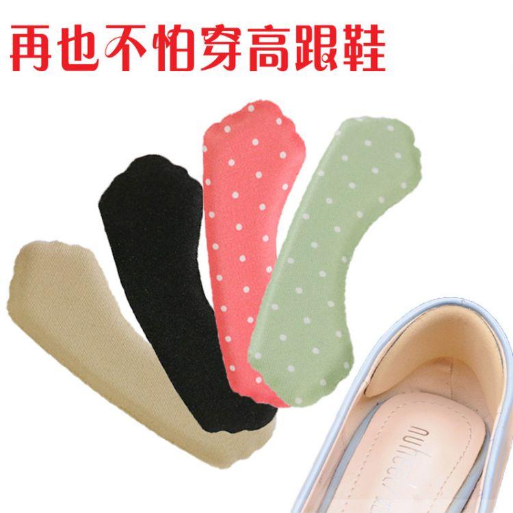 硅胶后跟帖加厚防磨脚贴半码垫不跟脚后跟贴高跟鞋贴防磨贴鞋跟贴