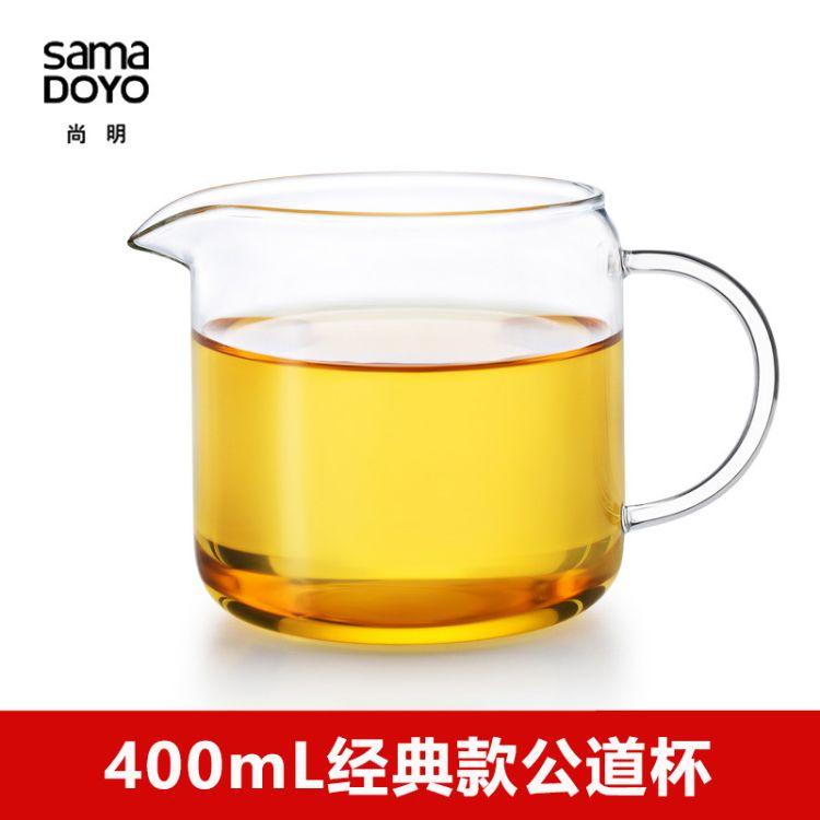 供应尚明CP12批发耐热玻璃分茶器功德杯400mL经典款茶海公道杯