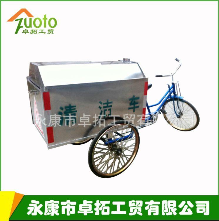 厂家直销三轮保洁车,人力垃圾清运车,三轮不锈钢垃圾车