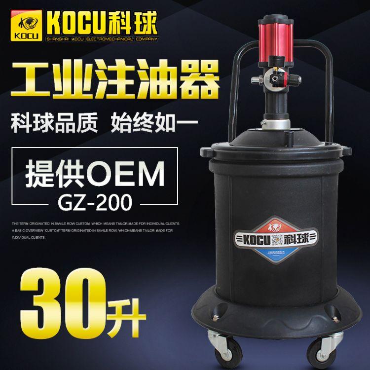 供应科球GZ-200气动锂基脂加注机 高压注油器黄油机枪 润滑油脂泵