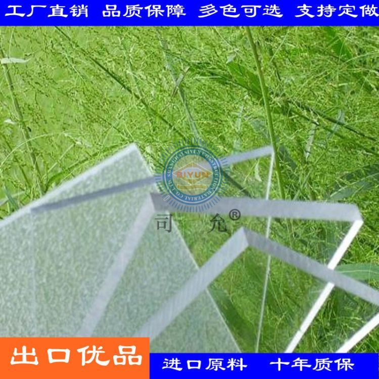 3mm耐力PC板厂家高透明PC板司允 3mm耐力板