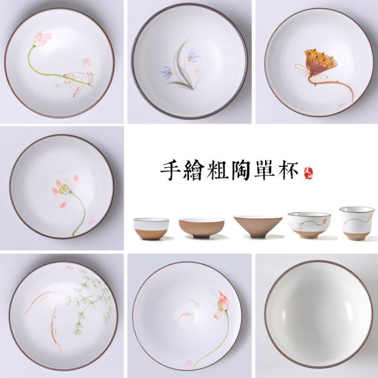 手绘品茗杯小茶杯陶瓷功夫汝窑定窑普洱茶红茶个主人杯