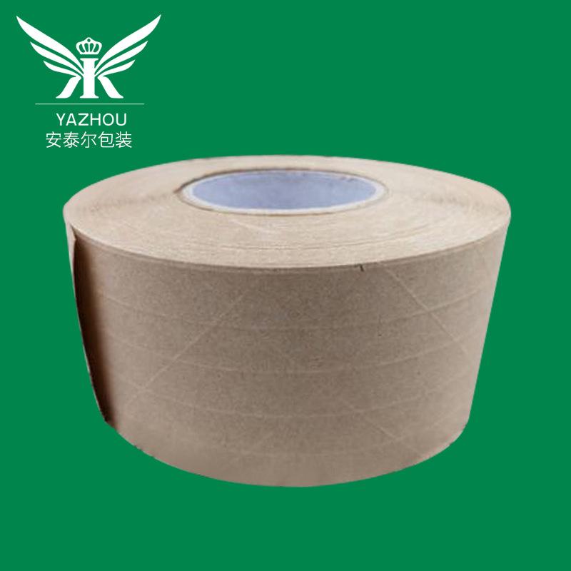 免水牛皮纸包装用有线免水牛皮纸胶带夹纤维