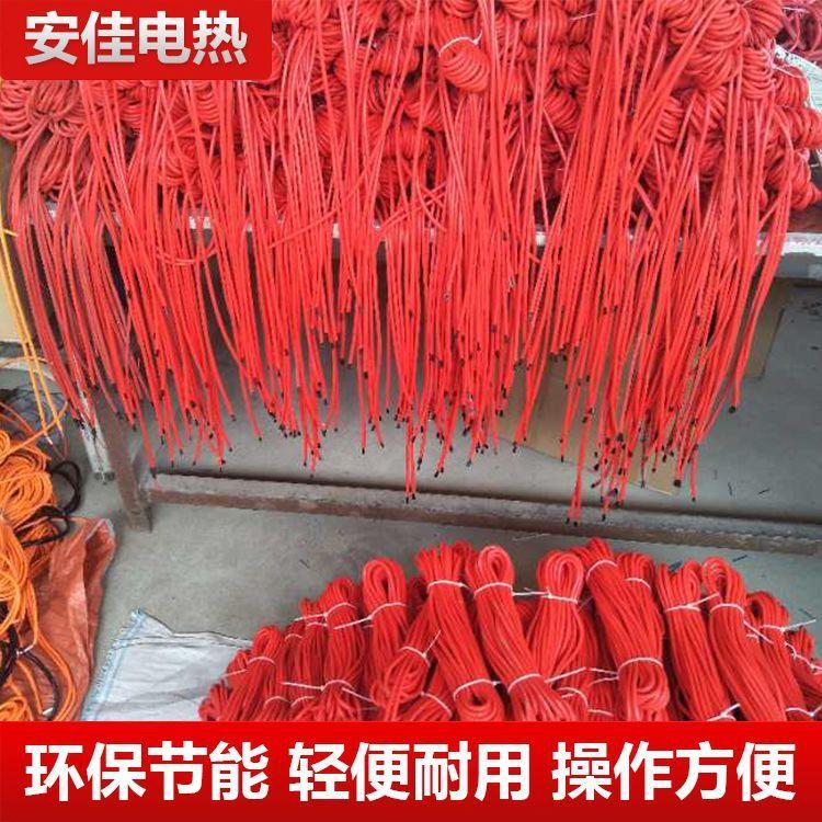 电地暖 碳纤维地暖 双导国标发热电缆 厂家直销  碳纤维发热电缆
