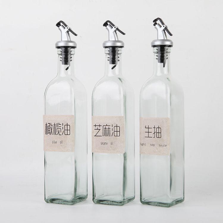 北欧ins水泥标签贴纸调味料盒标签调料瓶酱油醋油酱油瓶防水标贴
