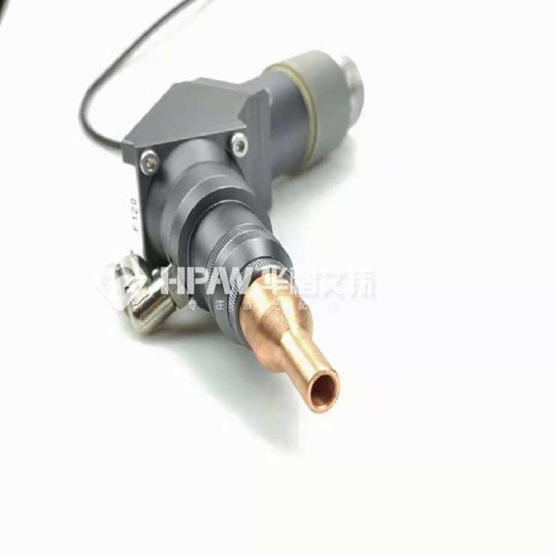 华鹏艾伟现货供应QBH接口光纤手持焊接头1000W激光手持焊接头定制