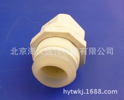 防水密封头 专用防水灯头 厂家现货直销水处理紫外线杀菌灯
