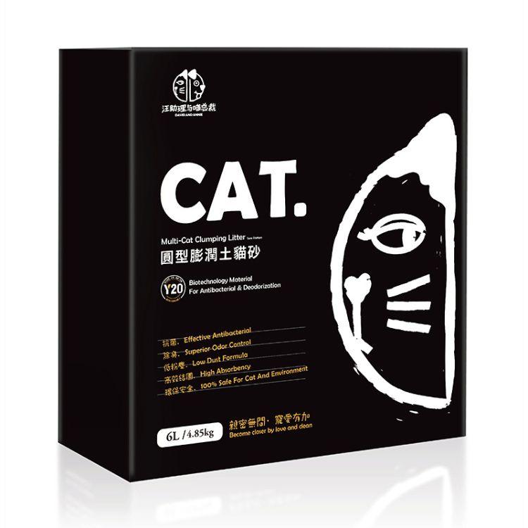 林源彩箱彩色服裝盒 彩印飛機盒 手提食品開窗彩盒 圓型貓砂包裝盒