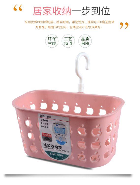 亿得乐塑料挂钩篮子镂空沥水筐子挂式收纳篮厨房浴室置物收纳