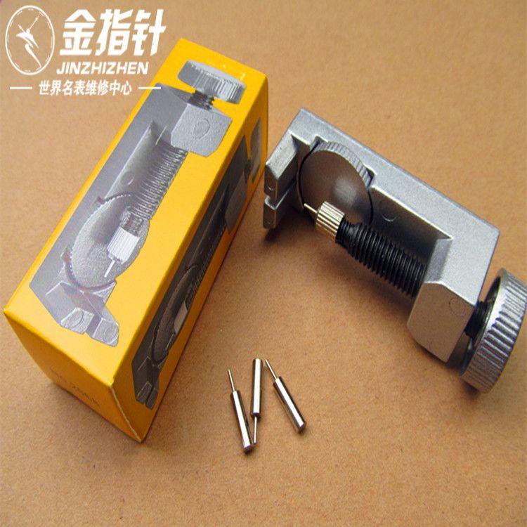 修表工具 2068金属可调高度手表拆带器 截表带拆卸工具 调表器