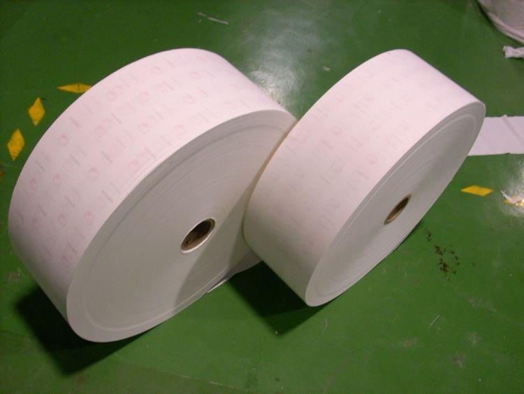 向阳机械 三色凹版印刷机 支持定制