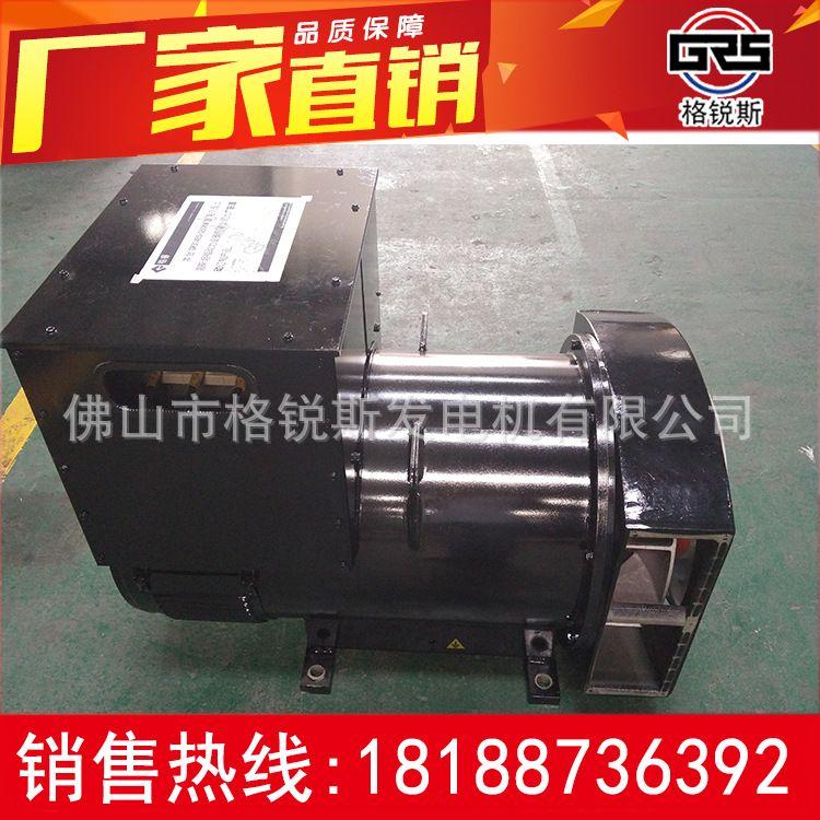 260KW上海斯坦福发电机 260千瓦发电机 电球260KW 上海发电机