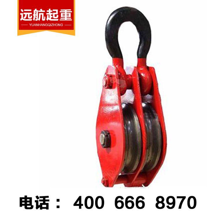 32吨2轮吊钩吊环型/闭口式滑车滑轮/起重滑轮组正品保证