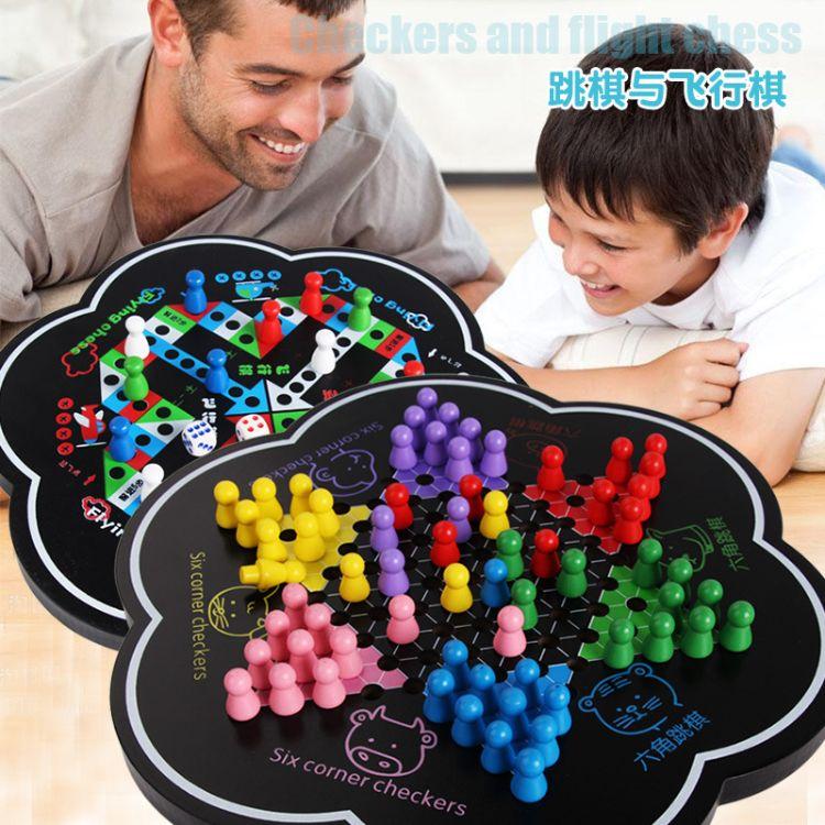 厂家批发多功能二合一木制玩具飞行棋跳棋儿童益智玩具成人桌游戏