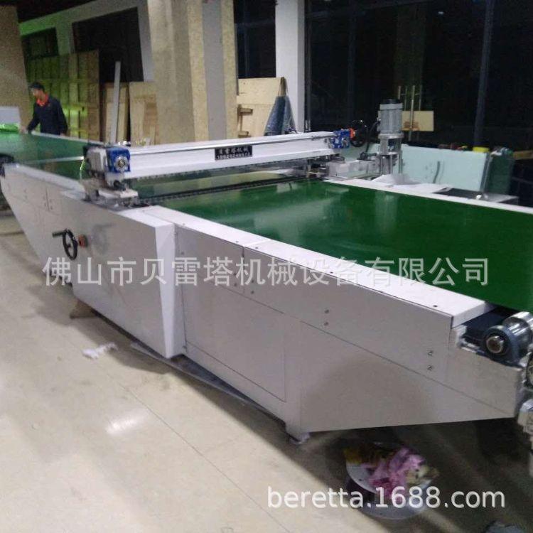 佛山橱柜板UV日式淋幕机涂装生产线厂家直销成熟独特技术